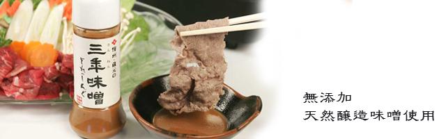 万能調味料の味噌ドレッシング